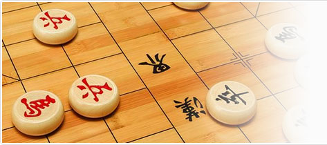 中国象棋小游戏专题