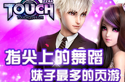 Touch����